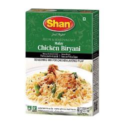 Shan Biryani Chicken 60Gm